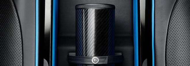 bentley_interior_detail_v2-bamford-crop-1920x670